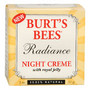 $5  UP REWARD WHEN YOU BUY $20 OF BURT BEE Lip, Facial and Skin Care Products Selection may vary by store Also available at www.riteaid.com For use on your next purchase. +UP reward will print on your receipt<br />with wellness card